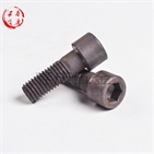cap screws, hex bolts